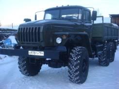 Урал. УРАЛ Госрезерв, 14 500 куб. см., 10 000 кг.