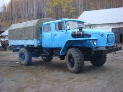 Урал. УРАЛ Госрезерв, 11 150 куб. см., 5 000 кг.