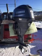 Yamaha. 25,00л.с., 4-тактный, бензиновый, нога L (508 мм), Год: 2011 год