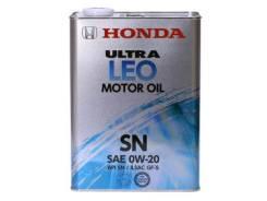 Honda Ultra Leo. Вязкость 0W-20, гидрокрекинговое
