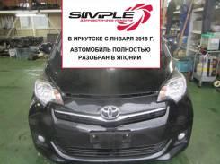 Toyota Ractis. NSP120, 1NR
