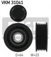 Ролик натяжителя VKM31041