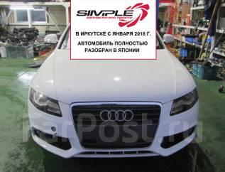 Audi A4. B8, CDH