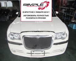 Chrysler 300C. 5H164043, 59K112410413