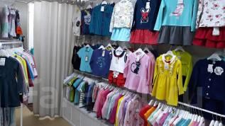 Продам магазин детской одежды!
