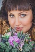 Свадебный день 15000р фотограф Ольга Арсенюк