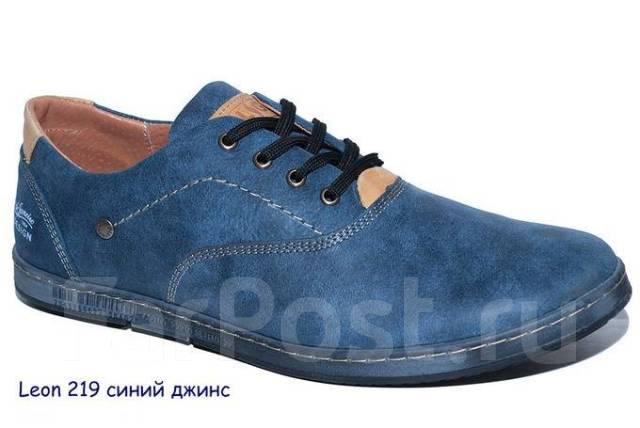 9fd286943 Туфли мужские Ростов-обувь (Арт. LN 219) - Обувь во Владивостоке