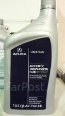 Масло трансмиссионное Acura ATF DW-1 (0,946л)