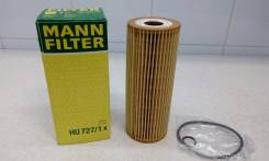 Фильтр масляный Mann HU727/1X HU7271X