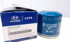 Фильтр масляный Hyundai / KIA 2630035503