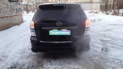Стоп-сигнал. Toyota Wish