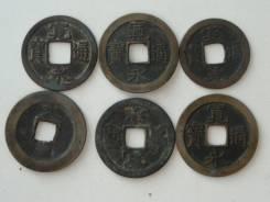 Старинные монеты Китая или Японии. 6 штук! Торги с 1 рубля!