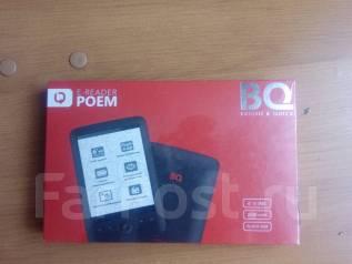 BQ-R002 Poem