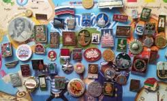57 значков. Все лоты по 1 рублю! Торги от 1 рубля!