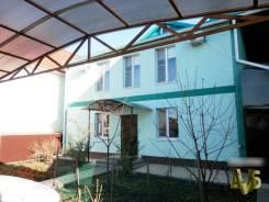 Продам дом в Анапе район Алексеевка. Анапа, р-н Алексеевка, площадь дома 240 кв.м., централизованный водопровод, электричество 20 кВт, отопление газ...