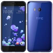 HTC U11. Б/у