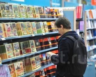 """Продавец. ООО """"Книжный дом"""". Улица Фрунзе 69"""