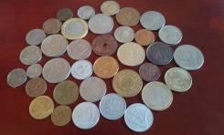 36 монет Мира без повторов! Продам по Вашей цене!