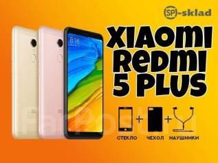 Xiaomi Redmi 5 Plus. Новый, 64 Гб, Золотой, Синий, Черный, 3G, 4G LTE, Dual-SIM