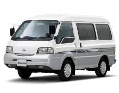 Грузовое такси - малогабаритные перевозки на микроавтобусе