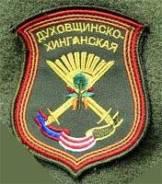 Военнослужащий по контракту. ОМСБр в/ч 24776. Улица Ленинградская 51в