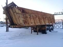 МАЗ 950600-030. Полуприцеп Маз, 30 000 кг.