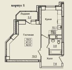 1-комнатная, улица Нейбута 8. 64, 71 микрорайоны, частное лицо, 43 кв.м. План квартиры
