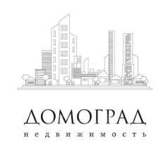Риелтор. Домоград. Улица Пушкинская 40
