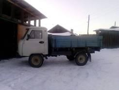 УАЗ 3303. Породам УАЗ, 2 500 куб. см., 1 000 кг.