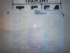 Лада 2101. ПТС на Ваз 2101 1976г транзиты.