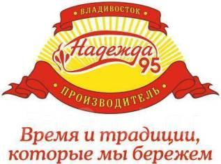 Мерчендайзер. Мерчендайзер во Владивостоке. Г. Владивосток