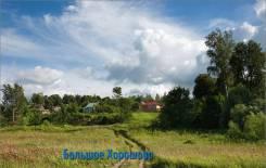 Участок 15сот (ИЖС). 1 500 кв.м., собственность, электричество, от агентства недвижимости (посредник)