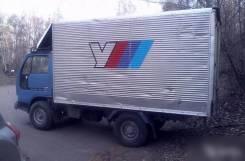 Перевозка грузов фургон