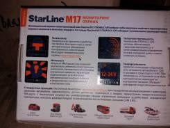 Продам GPS -маяк М-17 новый