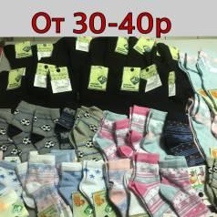 Распродажа, скидки до 70%, текстиль, 100% хлопок. Акция длится до, 1 февраля