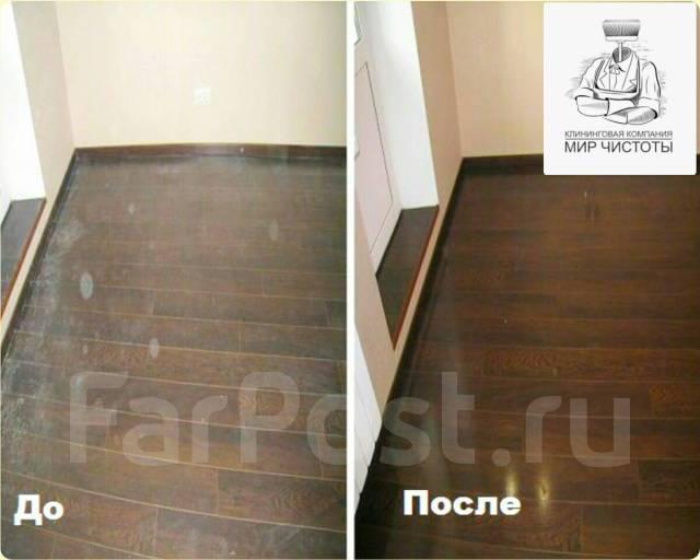 Химчистка мебели, коврового покрытия, матраса.
