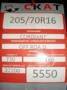 Cordiant Off-Road. Летние, 2017 год, без износа, 4 шт