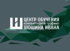 Визуализатор. ИП Шошин И.В. Улица Серышева 31