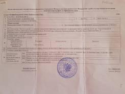 Участок на Садгороде. 1 300 кв.м., собственность, от частного лица (собственник)