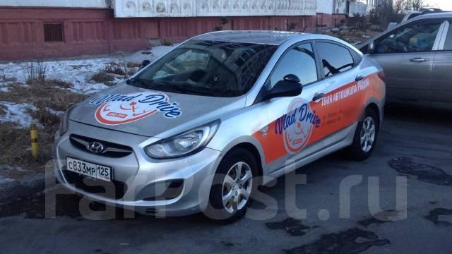 Автошкола ВладДрайв - стоимость от 25.000