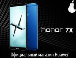 Huawei Honor 7X. Новый, 32 Гб