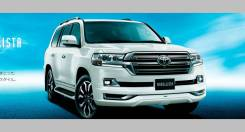 Обвес кузова аэродинамический. Toyota Land Cruiser, URJ202, URJ202W, VDJ200, UZJ200W, J200, UZJ200 Двигатели: 1URFE, 1VDFTV, 2UZFE, 3URFE