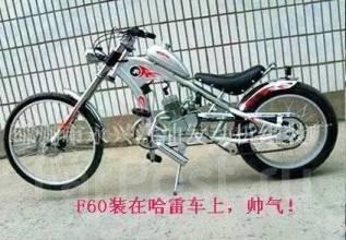 Велосипед бензиновый. Под заказ