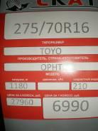 Toyo Open Country H/T. Летние, 2017 год, без износа, 4 шт