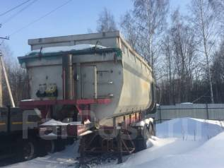 Чмзап. самосвальный полуприцеп, 50 000 кг.