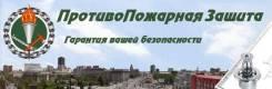 "Электрогазосварщик. ООО ГК""ППЗ"". Улица Калинина 6"