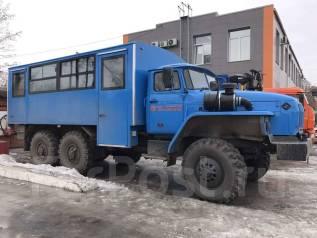 Урал 32551. Продается вахтовый автобус урал 32551-0013-61м, 20 мест