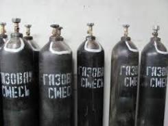 Газовая смесь