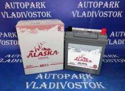 Alaska. 40 А.ч., Обратная (левое), производство Корея