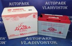 Alaska. 90 А.ч., Обратная (левое), производство Корея